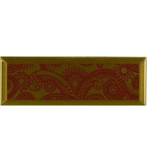 Decor Ornamental Gold Marron 10*30