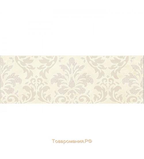 (17-03-06-591-2) Вставка Атриум серый 60*20