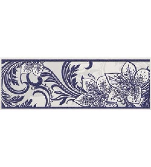 (15010054) Азур Фриз Крем синий 8,5х25