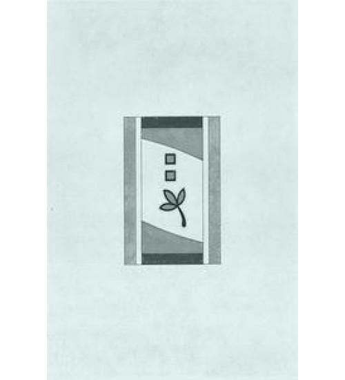(310263) Арго Декор 20*30 терракот