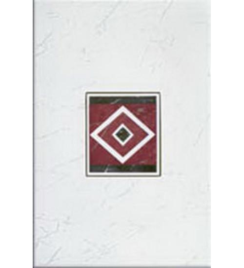 (310843) Квазар Декор 20*30 бордовый