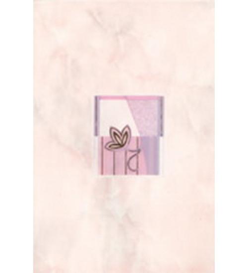 (310942) Таруса Декор 20*30 розовый